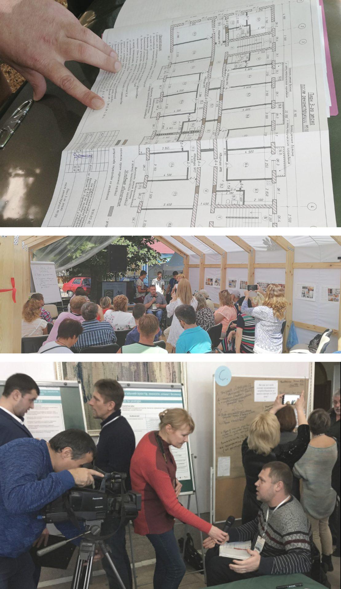 Integriertes Stadtentwicklungskonzept mit Schwerpunkt Wohnen für benachteiligte Personen [Nikopol]